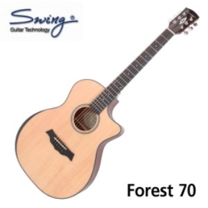 Forest 70