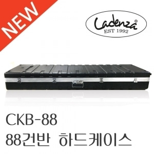 88 keyboard hard case